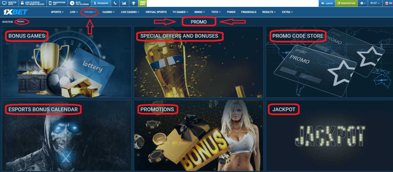 How to obtain 1xBet promo code for registration