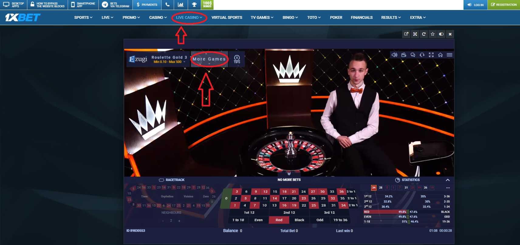 1xBet Ghana betting company