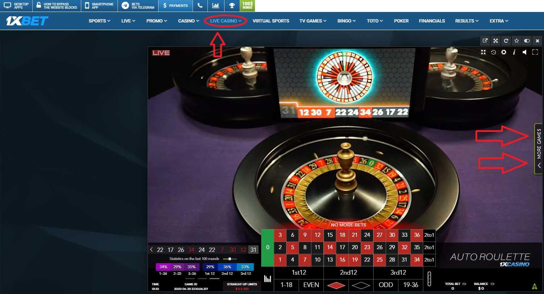 1xBet live scores options
