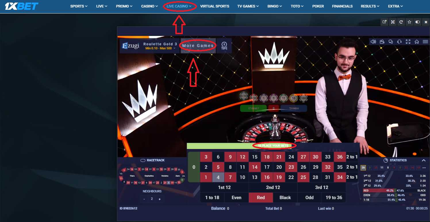 What does 1xBet roulette offer?